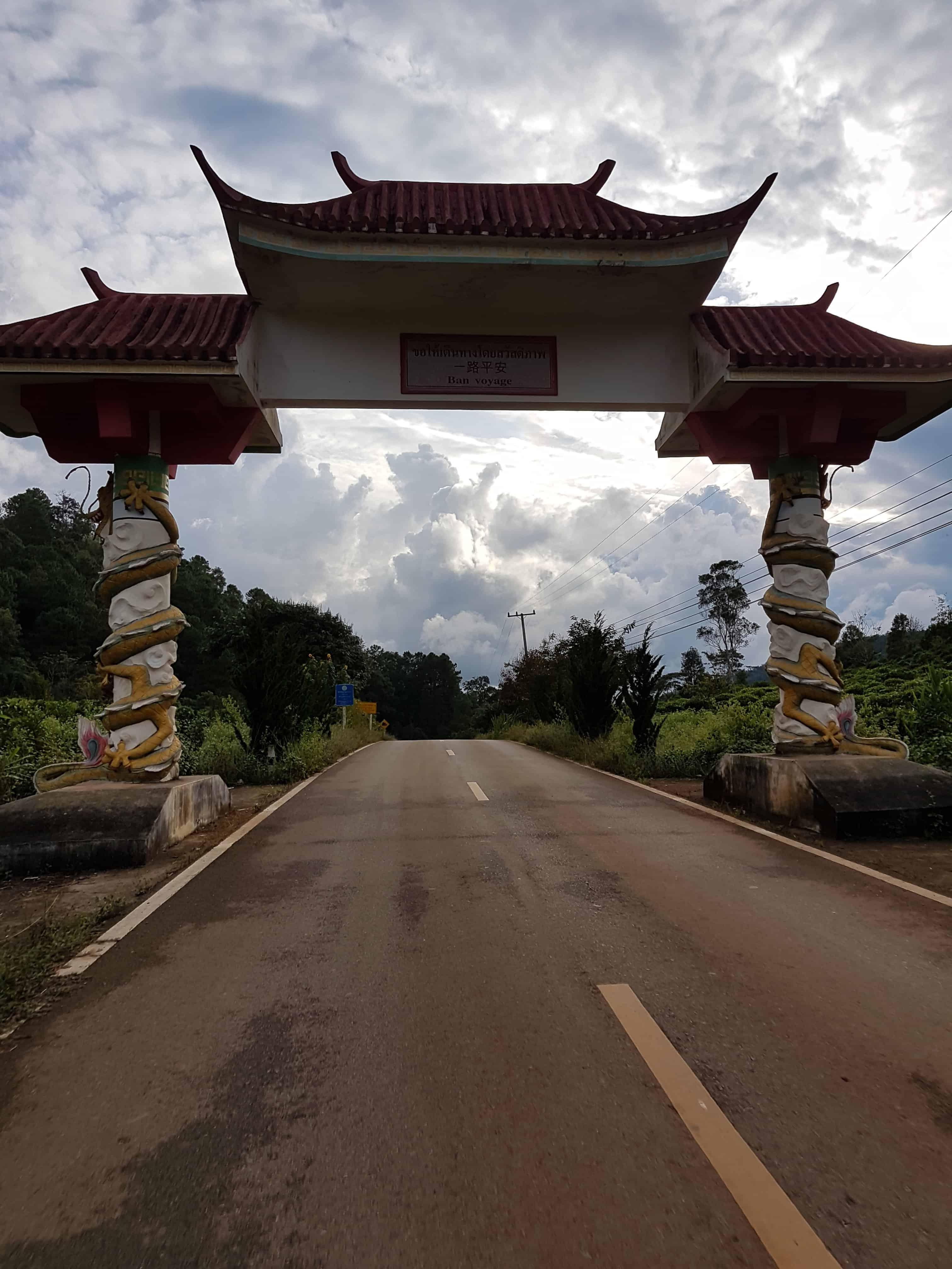 Thaïlande, le Chinese Village et ses cultures de thé 🏯 3