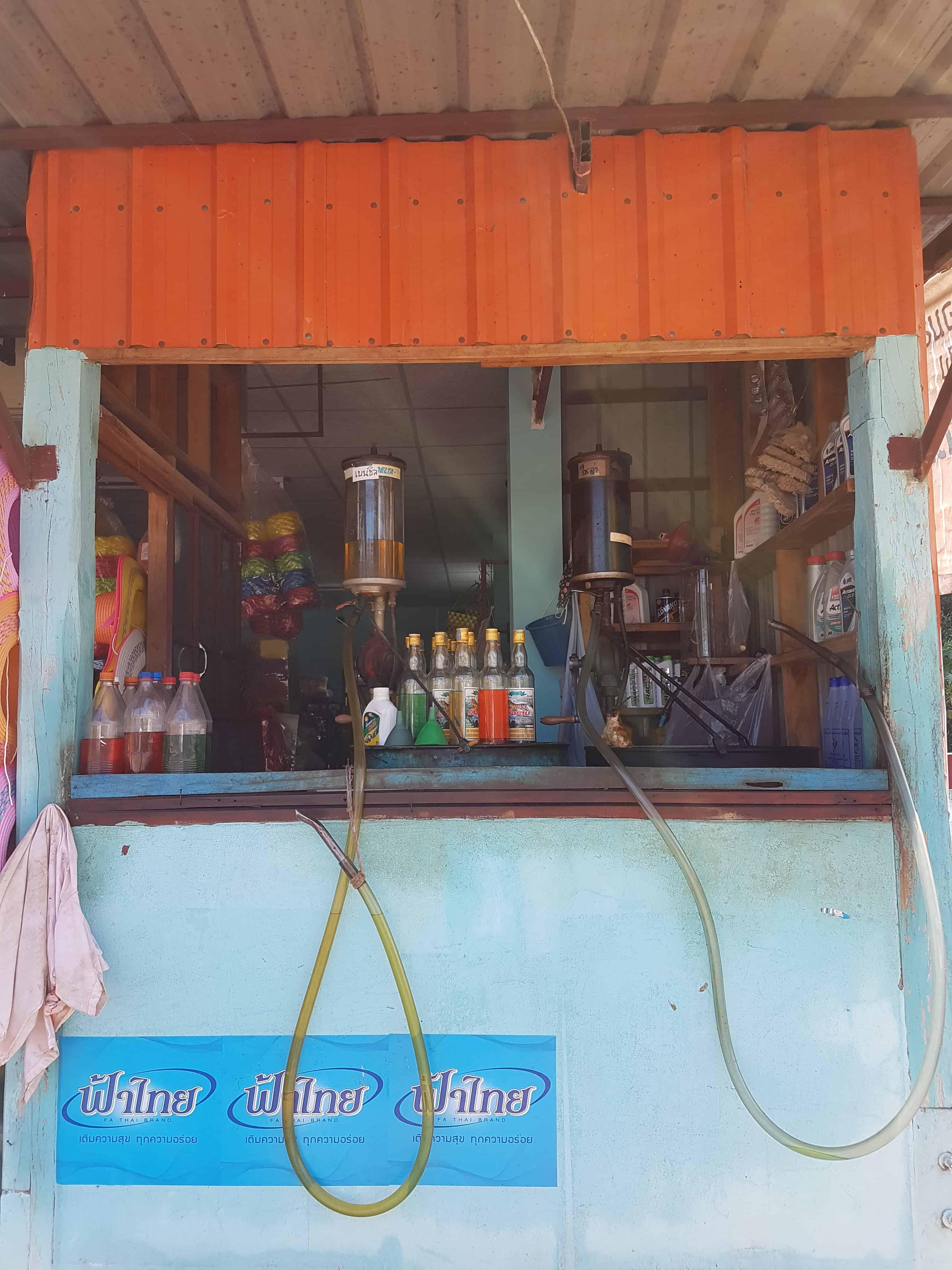 Thaïlande, découverte du Sirikit Lake 💧 9