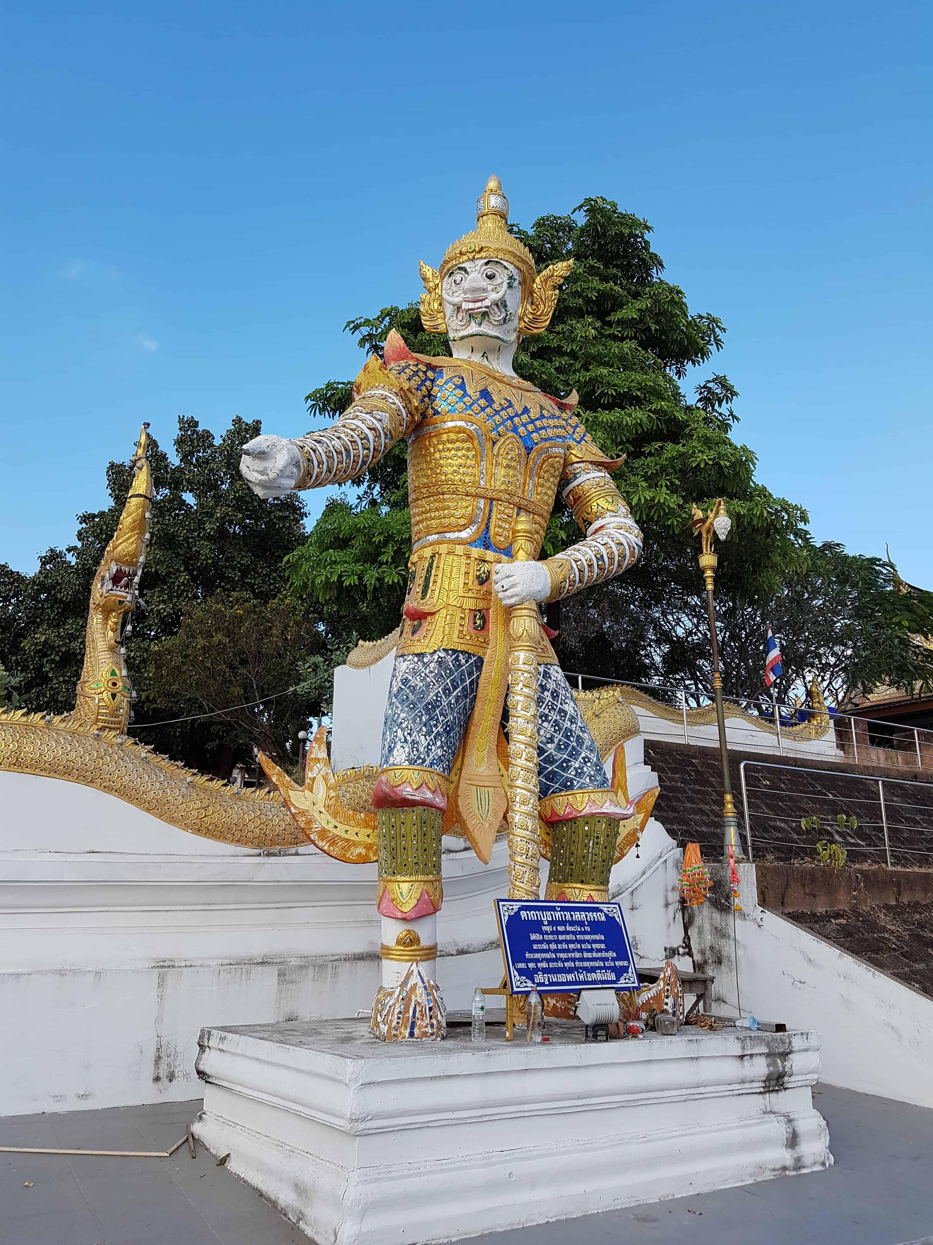 Thaïlande, découverte du Sirikit Lake 💧 5