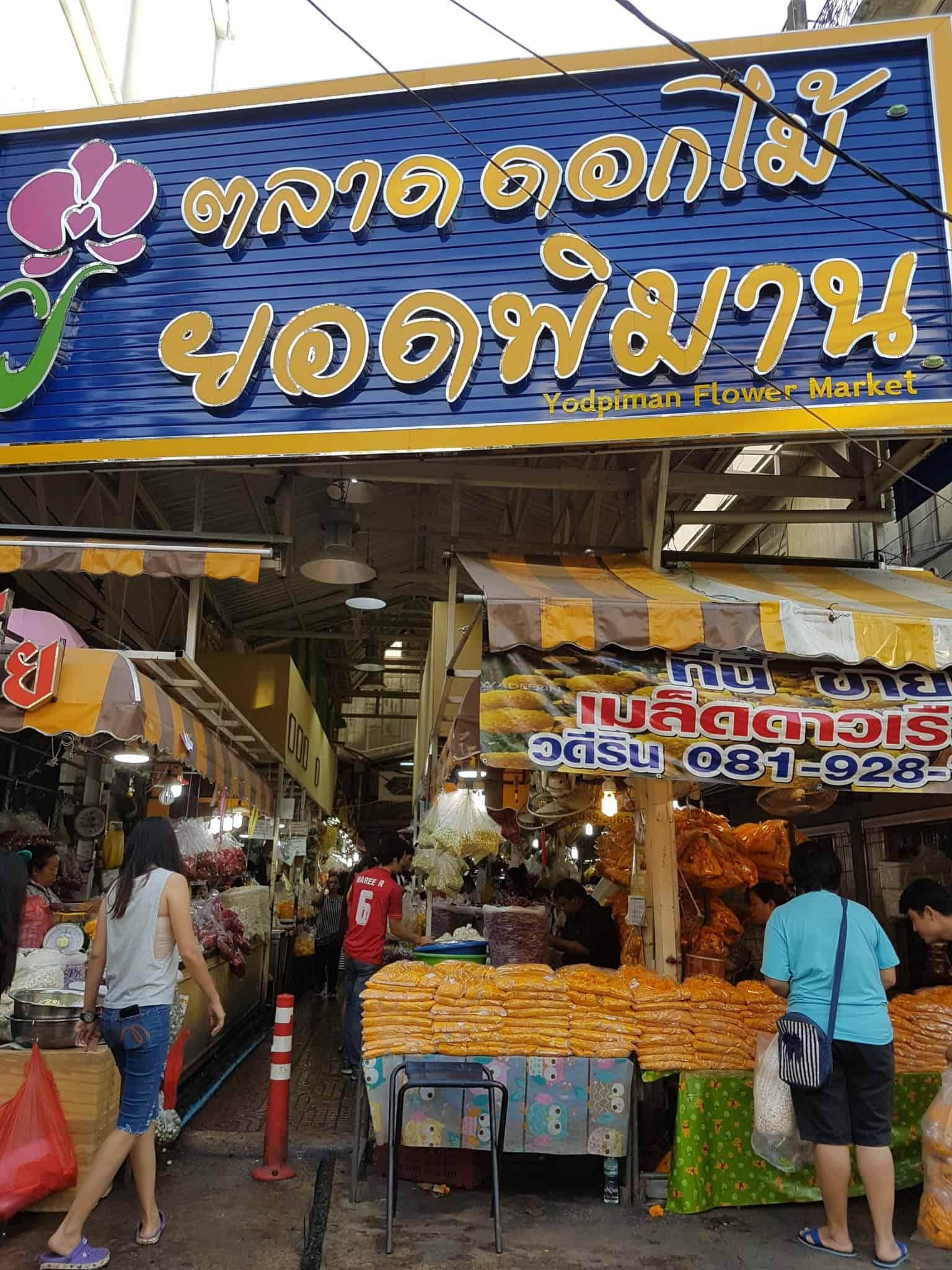 Thaïlande, marché aux fleurs et quartier Chinois de Bangkok 🎎 19